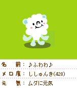 shisyunnki-2.jpg